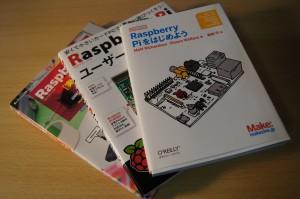 日本語のRaspberry Pi関連書籍