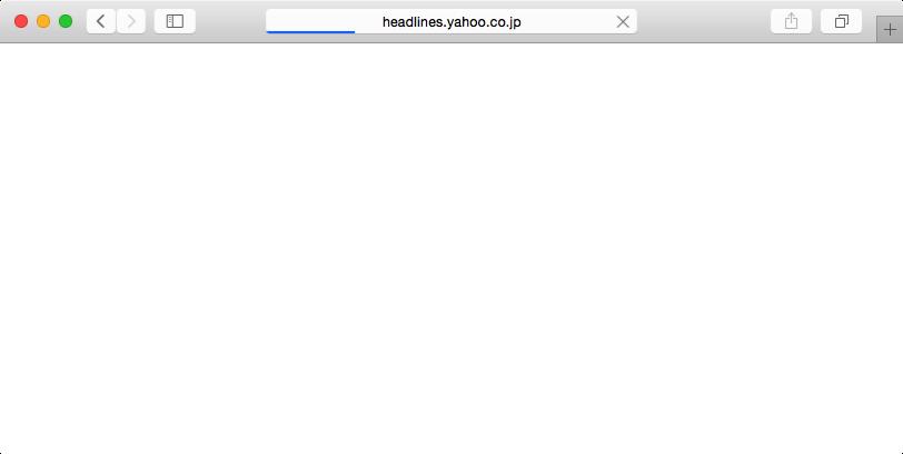 Safari上で表示されない画面
