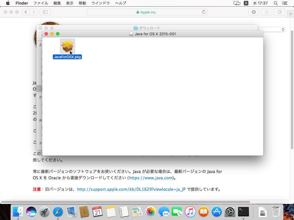 Java for OS X 2015-001をインストール2