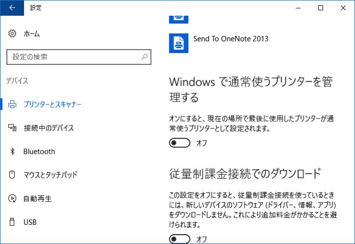 Windows 10 Anniversary Update適用後にVB  NETで組まれた