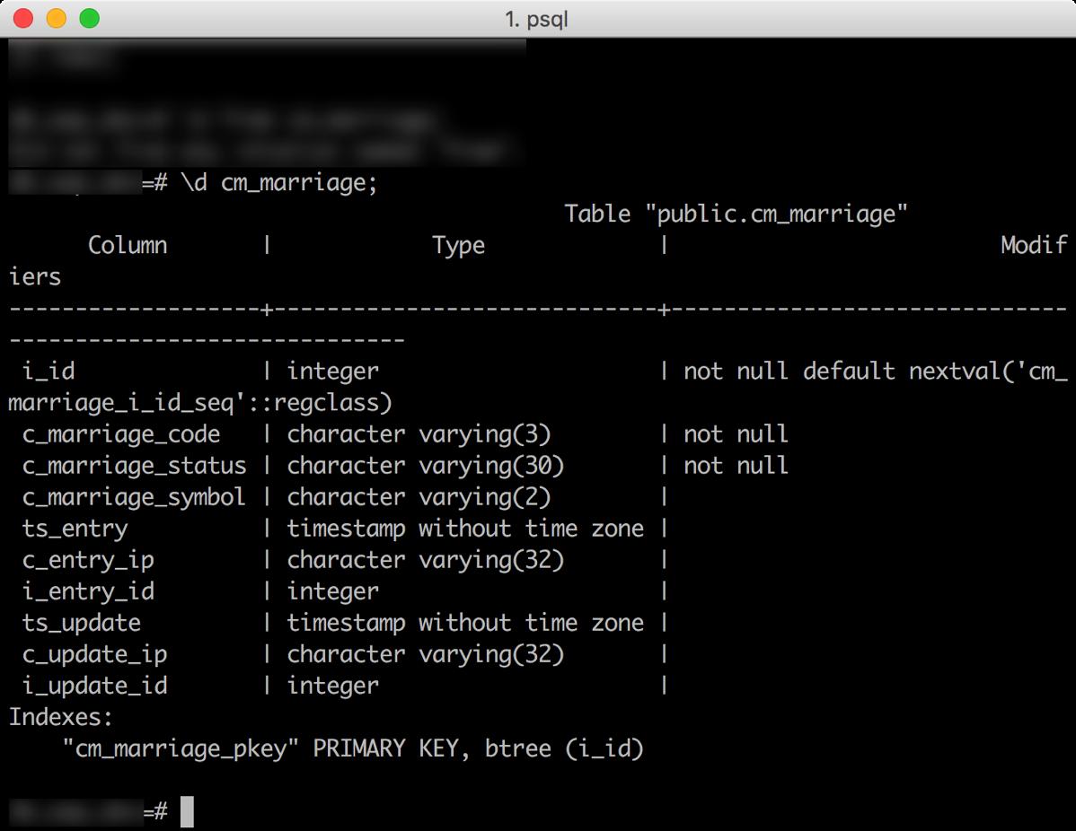 PostgreSQL上の設定