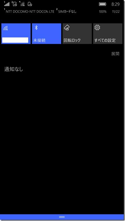 wp_ss_20161122_0001