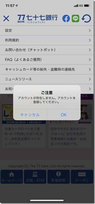 20200331_025750000_iOS