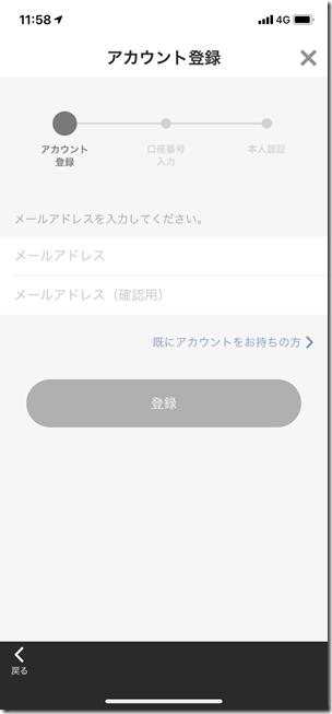 20200331_025810000_iOS