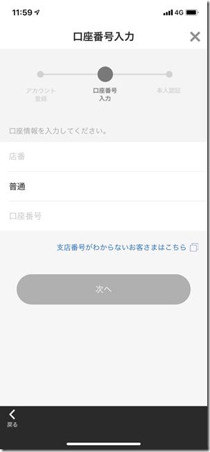 20200331_025917000_iOS