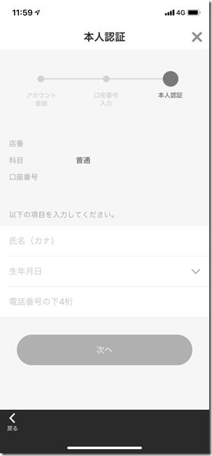 20200331_025938000_iOS